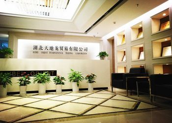 Hubei Orient International Corporation